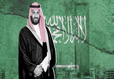 Saudi Arabia Traffic