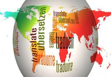 Somali Swahili,  Haitian Creole,  Chinese and Mandarin. Native professional experienced translators