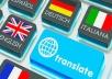 English to Spanish freestyle translation for $5