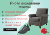 Superfast images background removal for $5