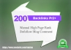 Give You Offpage Seo Permanent Highpr Backlinks 200 p... for $22
