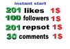 instant  201 soundcloud likes or 201 soundcloud rpost or 100 followers or 100 youtube likes