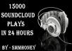 15000 sound cloud plays in ur tracks