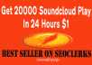 Get 20k views to your soundcloud tracks