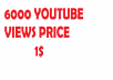 SUPER FAST 8000-10000   YOUTUBE VIDEO VIEWS NO REFILL  ONLY