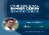 468X60 Banner Designing for $1