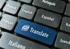 Translation of Documents