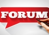 4000 Forum profiles backlinks from high quality forum... for $5