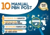 10 Manual High Trustflow Dofollow Homepage PBN Backlinks