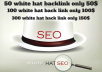 White Hat Long Lasting Back Link To Your Website