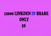 10000  LINKDEN SHARE ONLY 5$