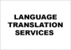 Translation of  your catalog from and to several lang... for $10