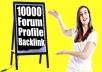 Do 10000 Forum Profiles Backlinks