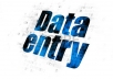DATAENTRY (Any Type)