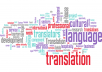 Translate from English into German 500 words for $7