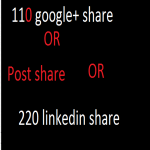230 linkedin share OR 110 google plus share or post share